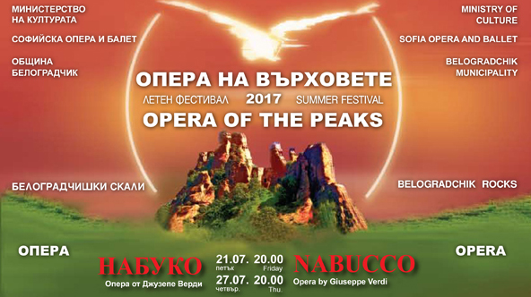thumb Belogradchik_Nabucco_2017